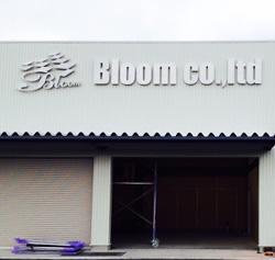 Bloom 様